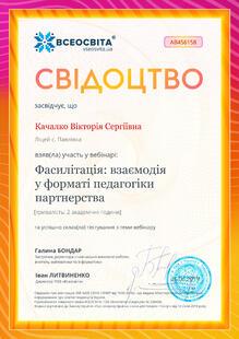 №AB456158