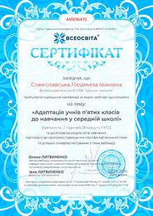 №AM896470
