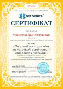 №AV150149