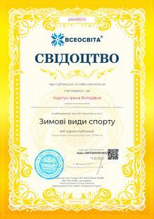 №AX493010
