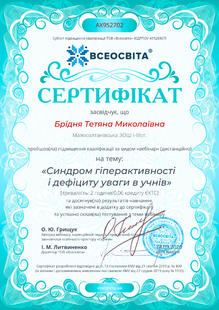 №AX952702