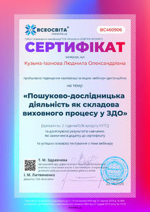 №BC460906