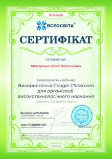 №BT459280