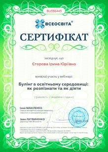 №BU336443