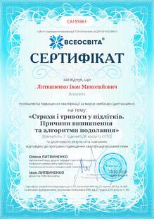 №CA155961