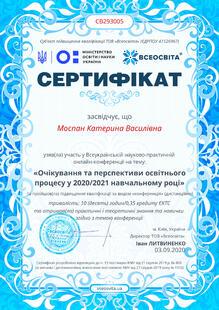 №CB293005
