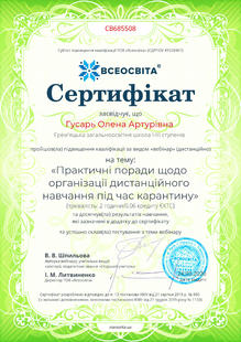 №CB685508