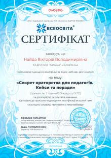 №CK453806