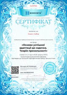 №CL107165
