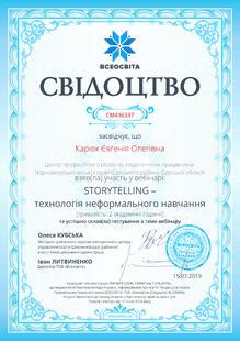 №CM436337