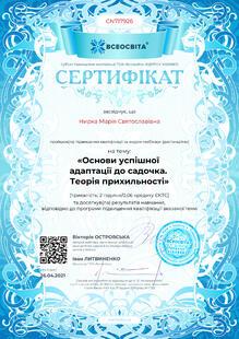 №CN717926