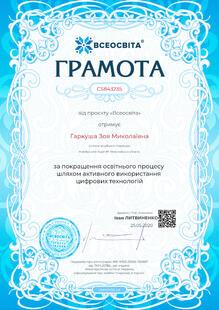№CS843235