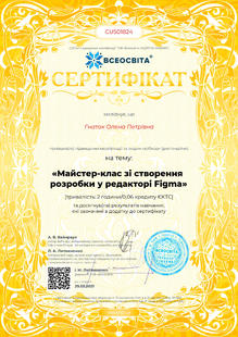 №CU501824