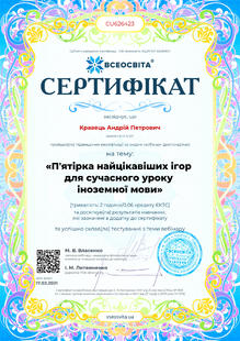 №CU626423