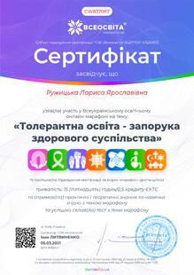 №CW837087