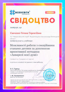 №DG431001