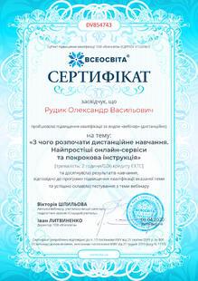 №DV854743