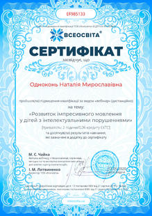 №EF985133