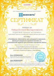 №EG503098