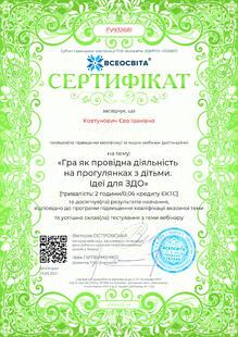 №EV932681