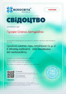 №FM571509