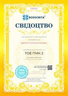 №GB911162