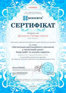 №HV999052