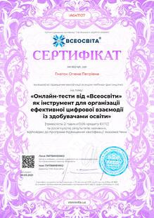 №IA647107