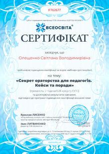 №IF762677