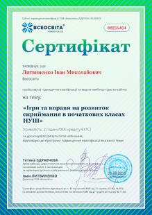 №IM856404