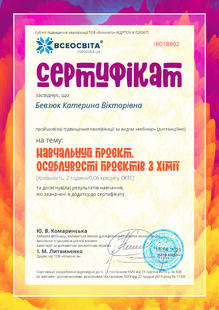 №IR018802