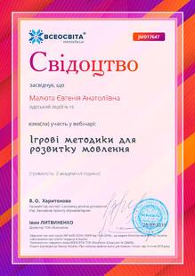 №JM017647