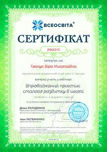 №JP806315