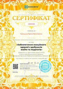 №JZ661539