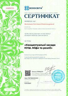 №KA890155