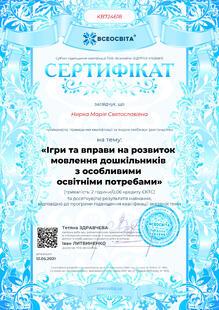 №KB724618