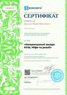 №KW848496