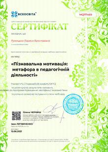 №MQ171469