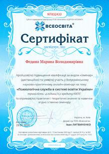 №NT832433