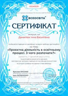 №OG345039