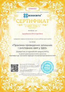 №QR988360