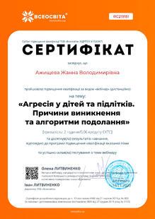 №RC219151