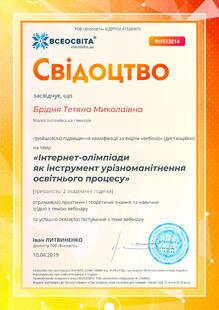 №RH933814