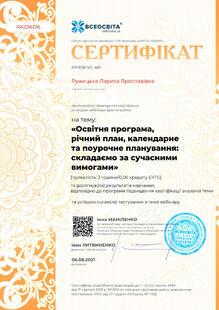 №RK236126