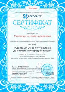 №SK093905