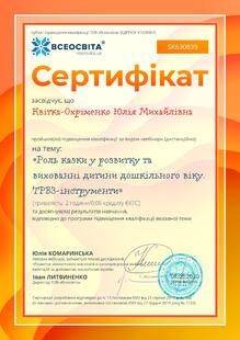 №SK630839