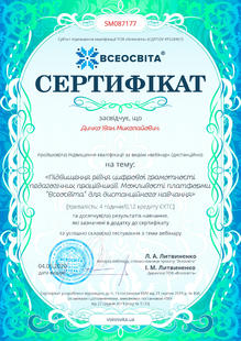 №SM087177