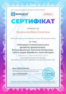 №TK790221