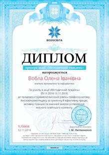 №TL709858