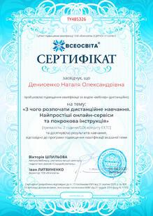 №TY485326